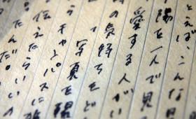 季節の便箋 letterpress writing paper