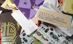 長崎の老舗の包装紙にプレス