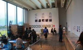 長崎活版巡礼展|PILGRIMAGE OF LETTERPRESS EXHIBITION IN NAGASAKI