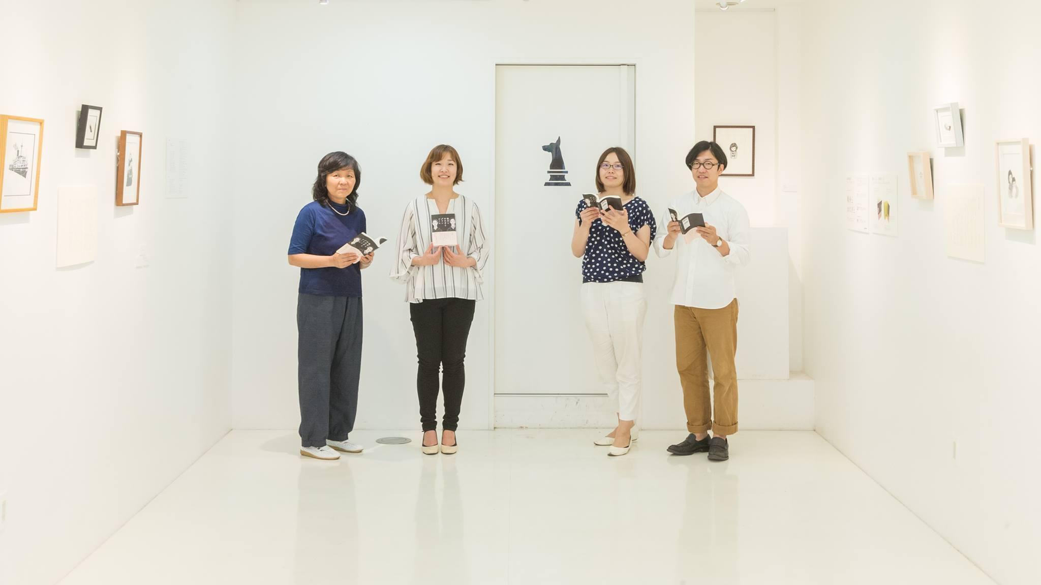 photo office overhaul