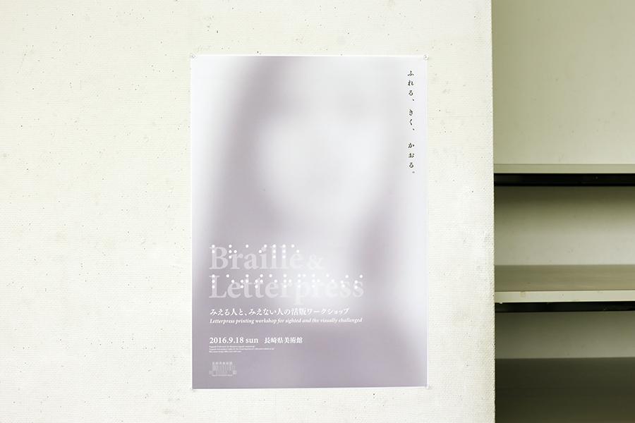 btaille&letterpress