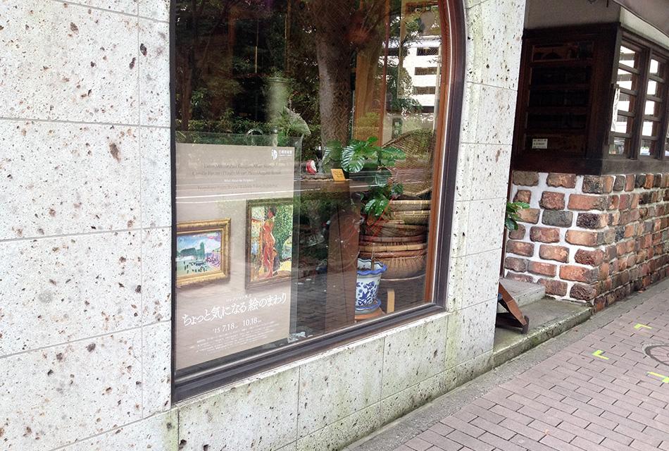 ポスター。珈琲美美のマスターの森光さんがけやき通り沿いの目立つところに貼ってくださいました。