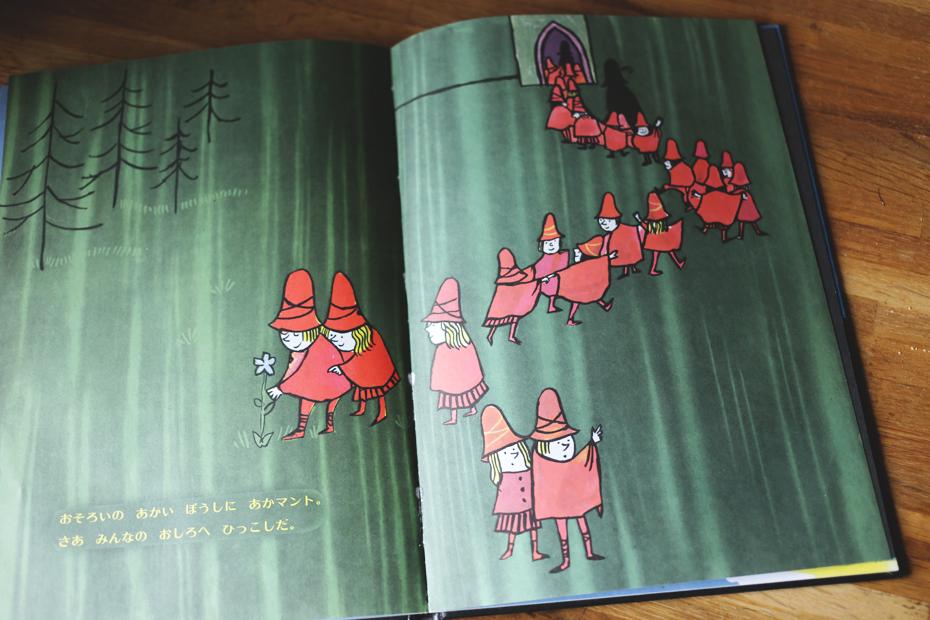トミー・アンゲラー「すてきな三にんぐみ」。僕の児童福祉のデザインの原点。
