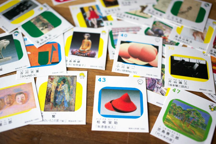 福岡県立美術館の移動美術館のチラシ。展示品をコレクションできるカードに。