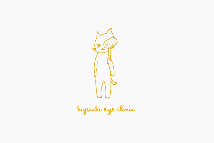 higuchi_eye