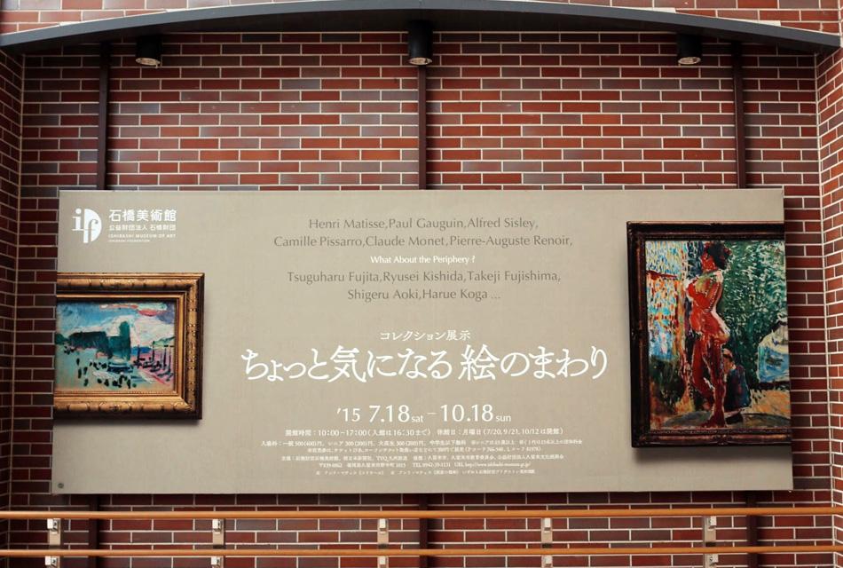 JR久留米駅。今回一番大きなサイン。